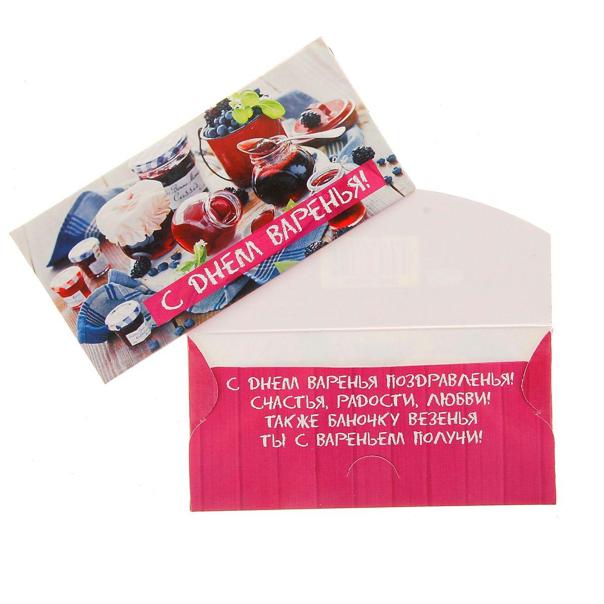 Конверт для денег Гелий С днем Варенья конверт для денег с днем рождения 1092050