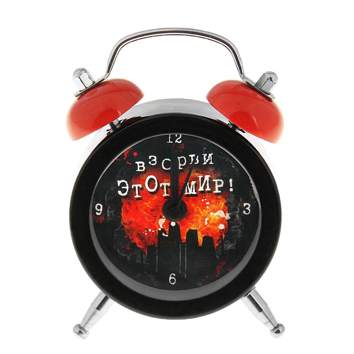 Часы-будильник Sima-land Взорви этот мирAJ3115/12Как же сложно иногда вставать вовремя! Всегда так хочется поспать еще хотя бы 5 минут и бывает, что мы просыпаем. Теперь этого не случится! Яркий, оригинальный будильник Sima-land Взорви этот мир поможет вам всегда вставать в нужное время и успевать везде и всюду. Будильник украсит вашу комнату и приведет в восхищение друзей. Эта уменьшенная версия привычного будильника умещается на ладони и работает так же громко, как и привычные аналоги. Время показывает точно и будит в установленный час.На задней панели будильника расположены переключатель включения/выключения механизма, а также два колесика для настройки текущего времени и времени звонка будильника.Будильник работает от 1 батарейки типа LR44 (входит в комплект).