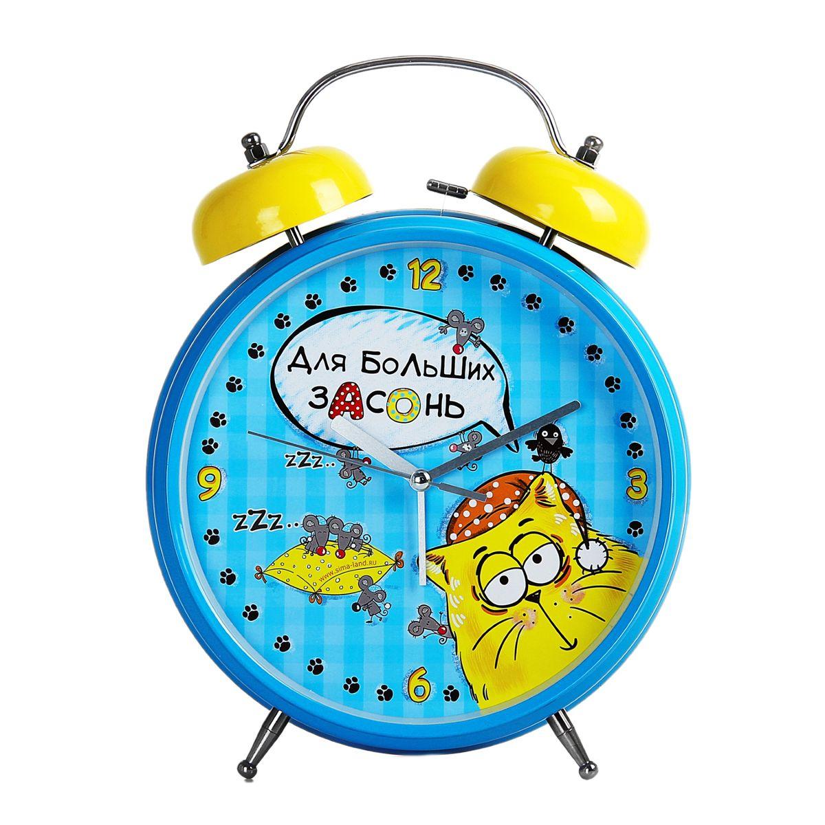 Часы-будильник Sima-land Для больших засонь1056414Как же сложно иногда вставать вовремя! Всегда так хочется поспать еще хотя бы 5 минут и бывает, что мы просыпаем. Теперь этого не случится! Яркий, оригинальный будильник Sima-land Для больших засонь поможет вам всегда вставать в нужное время и успевать везде и всюду. Будильник украсит вашу комнату и приведет в восхищение друзей. Время показывает точно и будит в установленный час.Будильник невероятных размеров создан специально для тех, кого ранним утром не берут ни огонь, ни вода, ни медные трубы! Это гигант среди будильников. Его звук соответствует размеру - громкий и звонкий и не оставляет никому шансов проспать. На задней панели будильника расположены переключатель включения/выключения механизма, а также два колесика для настройки текущего времени и времени звонка будильника. Также будильник оснащен кнопкой, при нажатии и удержании которой, подсвечивается циферблат. Будильник работает от 2 батареек типа AA напряжением 1,5V (не входят в комплект).