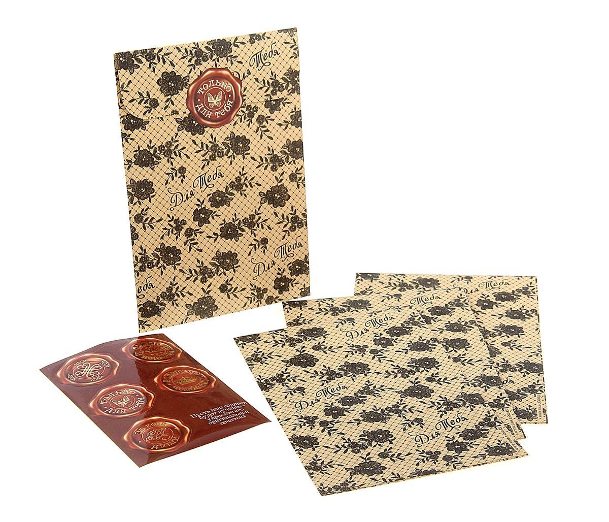 Набор подарочных крафт-конвертов Sima-land Для тебя, 21 см х 14 см, 10 штBME.TGНабор Sima-land Для тебя включает 10 подарочных конвертов, изготовленных из крафт-бумаги с красивым цветочным орнаментом. Такой конверт прекрасно подойдет для поздравительной открытки, любовного послания, денежного подарка. Внимание к упаковке подарка позволит ему стать памятным и запоминающимся, а также вызовет море положительных эмоций у получателя.Конверт скрепляется специальной наклейкой, стилизованной под восковую печать (в комплекте 10 штук).
