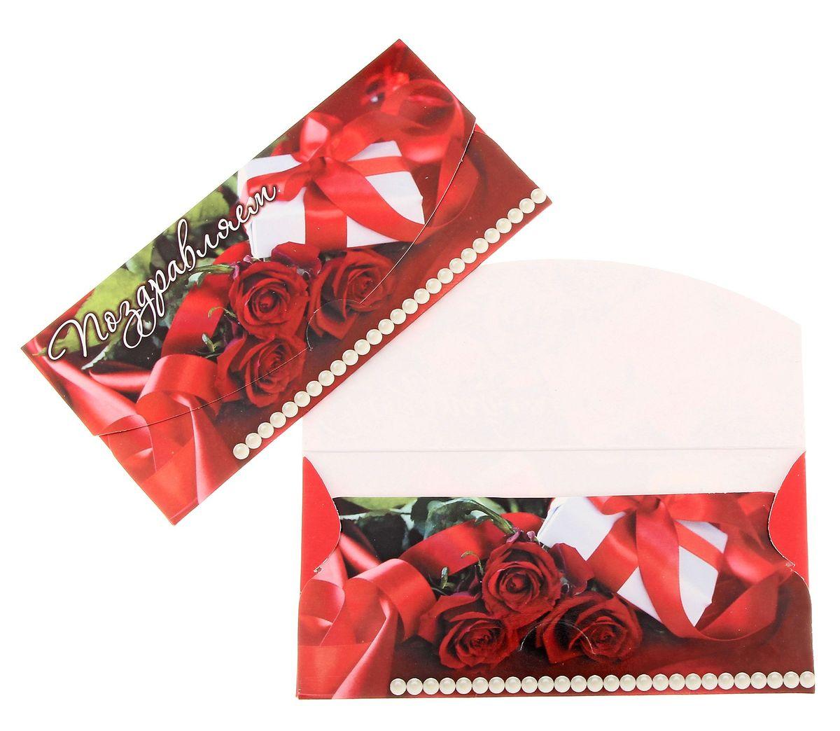 Конверт для денег Гелий Поздравляем! Розы. 332577NLED-454-9W-BKКонверт для денег Гелий Поздравляем! Розы выполнен из плотного картона и украшен яркой картинкой, с изображением букета цветов и подарка. Это необычная красивая одежка для денежного подарка, а так же отличная возможность сделать его более праздничным и создать прекрасное настроение!