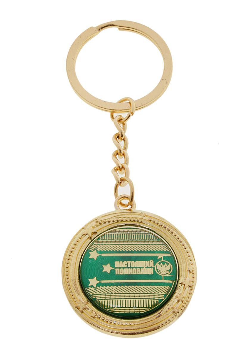 Брелок Sima-land Настоящий полковникБрелок для ключейБрелок Sima-land Настоящий полковник, изготовленный из металла под золото, станет прекрасным сувениром и порадует получателя. Мелочей в образе не бывает. Поэтому внимания требуют даже брелоки для ключей. Приятно открывать дверь любимого дома ключом с красивым брелоком. Длина брелока: 9,5 см. Диаметр декоративного элемента: 3,5 см.