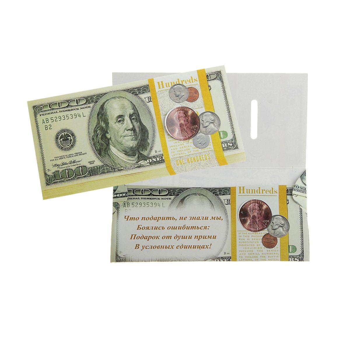 Конверт для денег Sima-land 100 долларов. 778394AM402024Конверт для денег Sima-land 100 долларов изготовлен из картона и украшен яркой картинкой с изображением долларов. Это необычная красивая одежка для денежного подарка, а так же отличная возможность сделать его более праздничным и создать прекрасное настроение!