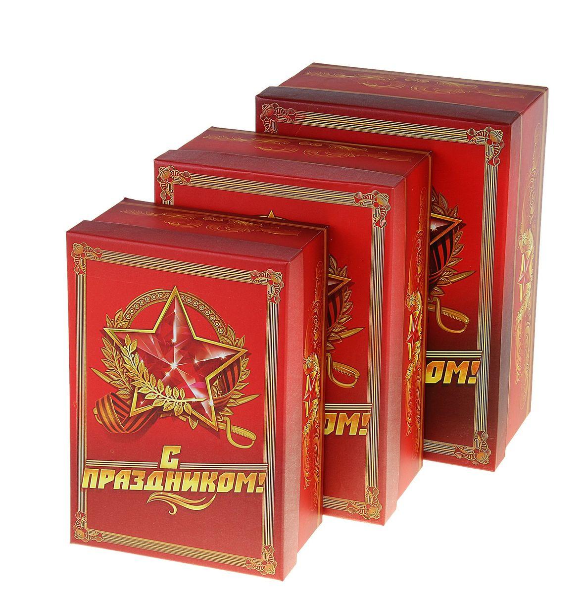 Набор подарочных коробок Sima-land С праздником!, 3 штRSP-202SНабор Sima-land С праздником! состоит из 3 подарочных коробок разного размера, выполненных из плотного картона. Крышка оформлена ярким изображением и надписью С праздником!.Подарочная коробка - это наилучшее решение, если вы хотите порадовать вашихблизких и создать праздничное настроение, ведь подарок, преподнесенный воригинальной упаковке, всегда будет самым эффектным и запоминающимся.Окружите близких людей вниманием и заботой, вручив презент в нарядном,праздничном оформлении. Размер большой коробки: 17,5 см х 24,5 см х 10,5 см.Размер средней коробки: 16 см х 23 см х 9,5 см.Размер маленькой коробки: 14,5 см х 21 см х 8,5 см.