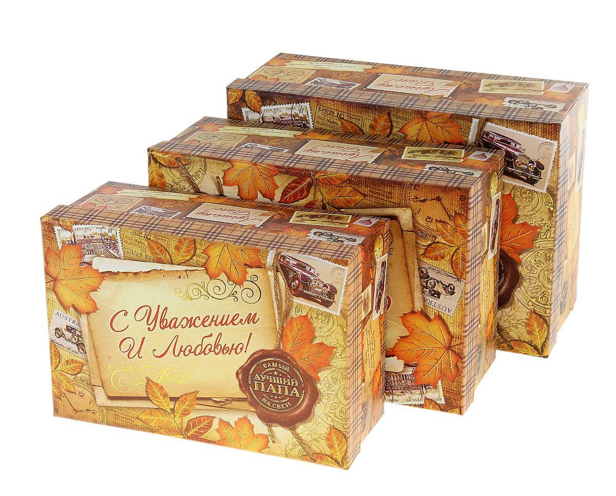 Набор подарочных коробок Sima-land Папе, 3 штC0042416Набор Sima-land Папе состоит из 3 подарочных коробок разного размера, выполненных из плотного картона. Крышка оформлена ярким изображением и различными надписями посвященные папе. Подарочная коробка - это наилучшее решение, если вы хотите порадовать вашихблизких и создать праздничное настроение, ведь подарок, преподнесенный воригинальной упаковке, всегда будет самым эффектным и запоминающимся.Окружите близких людей вниманием и заботой, вручив презент в нарядном,праздничном оформлении. Размер большой коробки (с учетом крышки): 18 см х 25 см х 11 см. Размер средней коробки (с учетом крышки): 16 см х 23 см х 9,5 см. Размер маленькой коробки (с учетом крышки): 14,5 см х 21 см х 8,5 см.