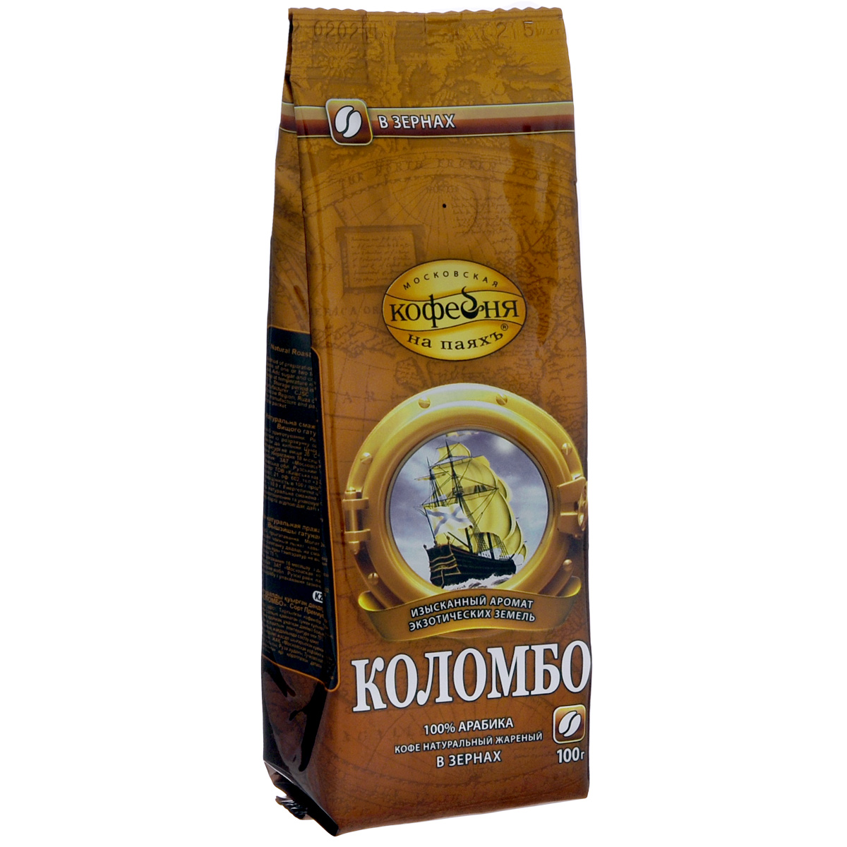 Московская кофейня на паяхъ Коломбо кофе в зернах, 100 г101246Родина кофе - Африка, но только в странах Латинской Америки он нашел свой истинный дом, ведь идеальные условия для возделывания кофейного дерева самой природой созданы именно там.«Коломбо» понравится тем, кто ценит крепкий кофе со сложным, чуть терпким вкусом. Если наша «Арабика» кажется вам слишком мягкой, попробуйте «Коломбо». Это идеально выверенная смесь сортов арабики из Южной и Центральной Америки. А венская обжарка подчеркивает их аромат.