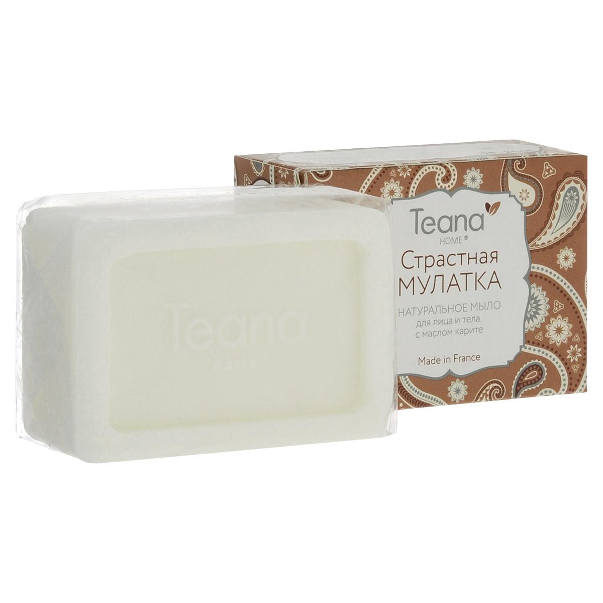 Teana Натуральное мыло для лица и тела Страстная мулатка, для сухой кожи, с маслом карите, 100 г120527086Натуральное мыло Teana с маслом карите необычайно нежное. Идеально для чувствительной кожи, склонной к сухости. Его природные компоненты активно смягчают, увлажняют, тонизируют, восстанавливают кожу и стимулируют выработку коллагена. Регулярное использование мыла подарит коже естественную красоту и здоровье. Уменьшается ощущение стянутости, повышается тонус и упругость кожи. Содержит олеиновую, стеариновую и пальмовые кислоты, витамины A, D, E, F. Товар сертифицирован.