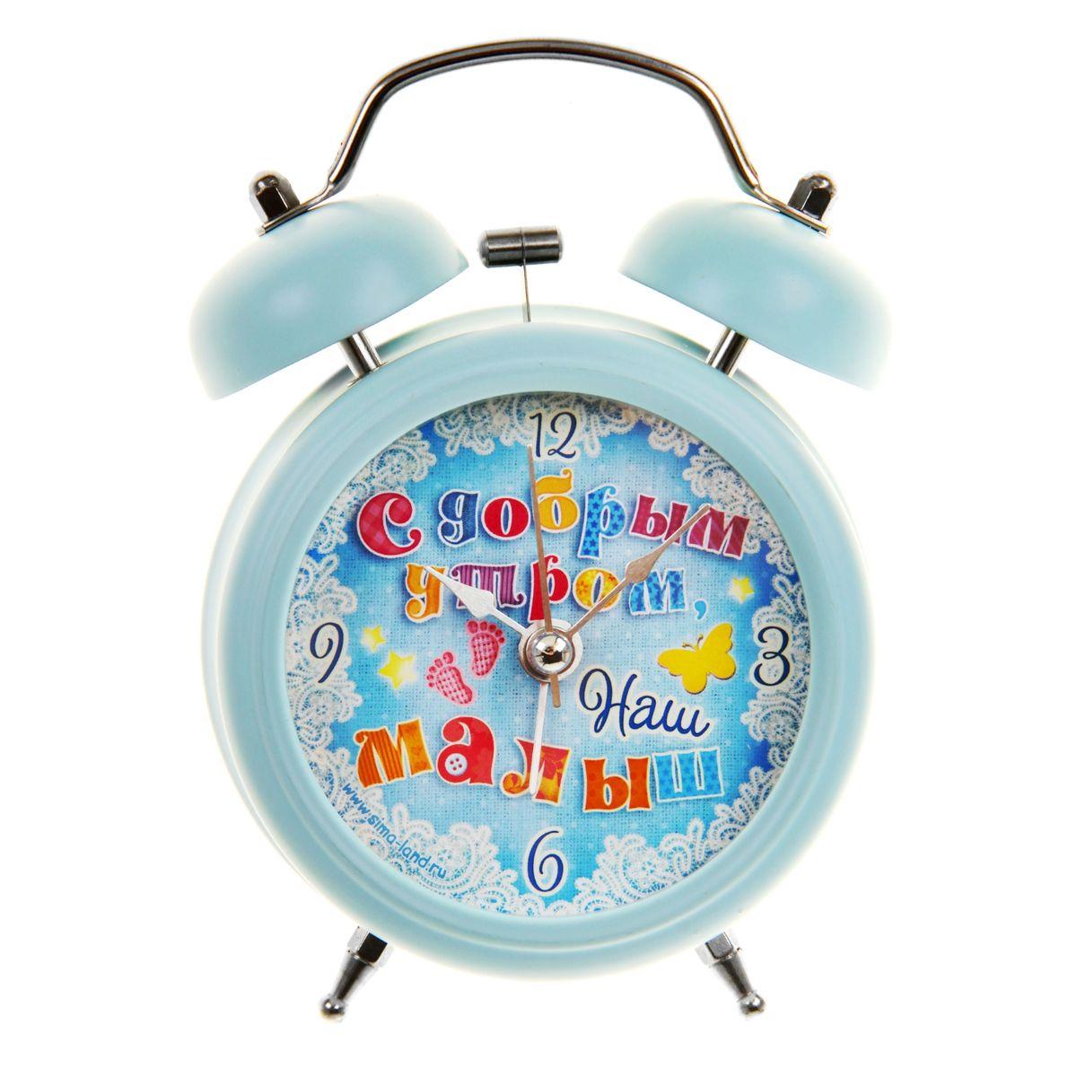 Часы-будильник Sima-land С добрым утром, малышVT-6606(BK)Как же сложно иногда вставать вовремя! Всегда так хочется поспать еще хотя бы 5 минут и бывает, что мы просыпаем. Теперь этого не случится! Яркий, оригинальный будильник Sima-land С добрым утром, малыш поможет вам всегда вставать в нужное время и успевать везде и всюду. Будильник украсит вашу комнату и приведет в восхищение друзей. Время показывает точно и будит в установленный час.На задней панели будильника расположены переключатель включения/выключения механизма, а также два колесика для настройки текущего времени и времени звонка будильника. Также будильник оснащен кнопкой, при нажатии и удержании которой, подсвечивается циферблат. Будильник работает от 1 батарейки типа AA напряжением 1,5V (не входит в комплект).
