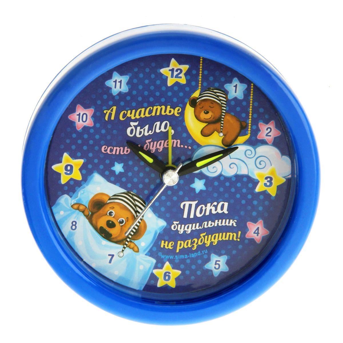 Часы-будильник Sima-land Счастье есть и будетVT-3523(ВК)Как же сложно иногда вставать вовремя! Всегда так хочется поспать еще хотя бы 5 минут и бывает, что мы просыпаем. Теперь этого не случится! Яркий, оригинальный будильник Sima-land Счастье есть и будет поможет вам всегда вставать в нужное время и успевать везде и всюду. Будильник украсит вашу комнату и приведет в восхищение друзей. Время показывает точно и будит в установленный час.На задней панели будильника расположены переключатель включения/выключения механизма, а также два колесика для настройки текущего времени и времени звонка будильника. Будильник работает от 1 батарейки типа AA напряжением 1,5V (не входит в комплект).