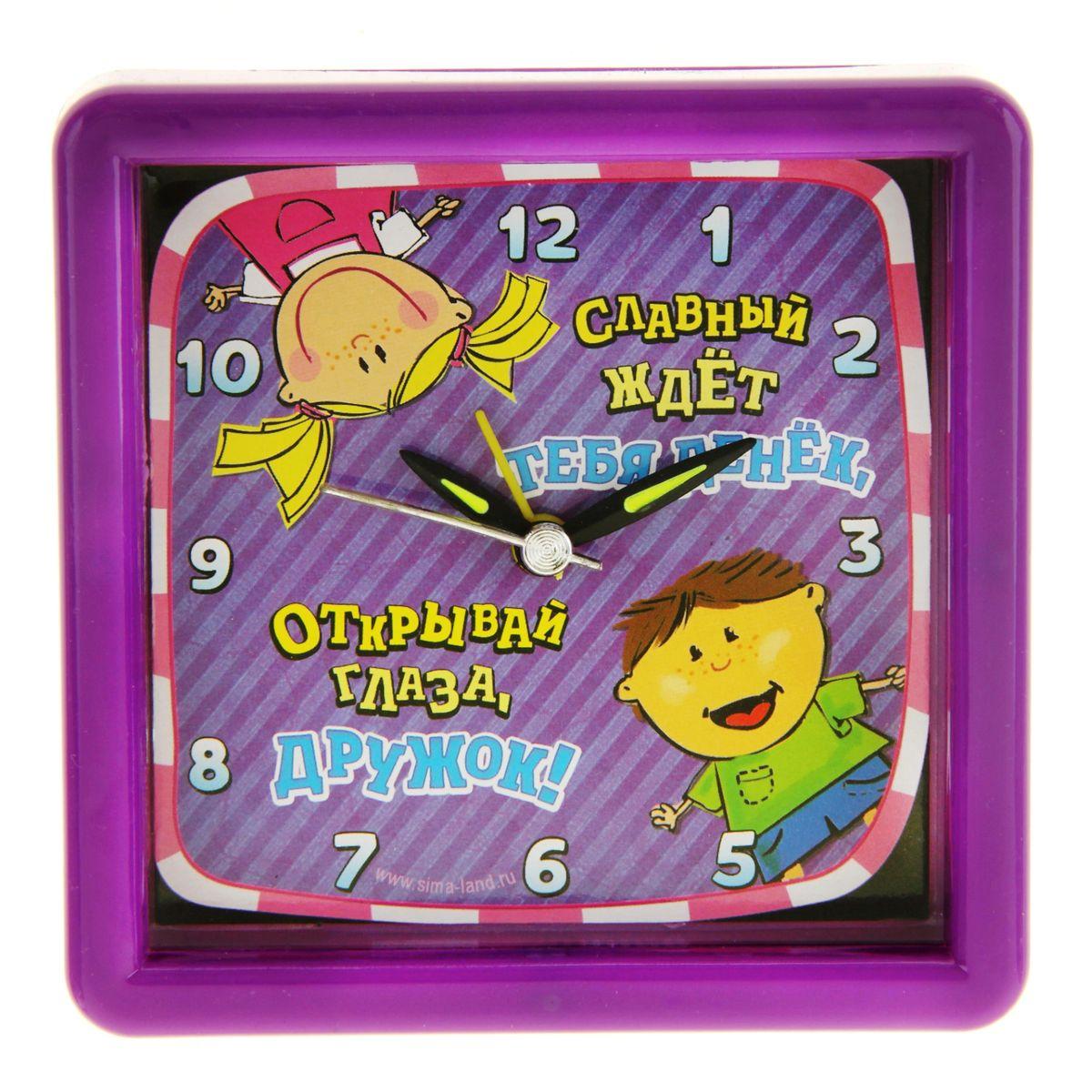 Часы-будильник Sima-land Славный ждет тебя денек906611Как же сложно иногда вставать вовремя! Всегда так хочется поспать еще хотя бы 5 минут и бывает, что мы просыпаем. Теперь этого не случится! Яркий, оригинальный будильник Sima-land Славный ждет тебя денек поможет вам всегда вставать в нужное время и успевать везде и всюду.Корпус будильника выполнен из пластика. Циферблат оформлен изображением веселых ребят и надписью: Славный ждет тебя денек, открывай глаза, дружок!. Часы снабжены 4 стрелками (секундная, минутная, часовая и для будильника), часовая и минутная стрелки покрыты люминесцентным раствором, светящимся в темноте. На задней панели будильника расположен переключатель включения/выключения механизма, а также два колесика для настройки текущего времени и времени звонка будильника.Такие часы прекрасно подойдут для детской комнаты, они сделают интерьер более насыщенным и выразительным. Пользоваться будильником очень легко: нужно всего лишь поставить батарейку, настроить точное время и установить время звонка. Необходимо докупить 1 батарейку типа АА (не входит в комплект).