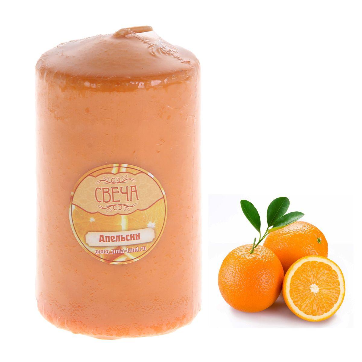 Свеча ароматизированная Sima-land Апельсин, цвет: оранжевый, высота 10 см300074_ежевикаАроматизированная свеча Sima-land Апельсин изготовлена из воска в виде столбика. Изделие отличается ярким дизайном и приятным ароматом апельсина.Создайте для себя и своих близких незабываемую атмосферу праздника в доме. Такая свеча может стать отличным подарком или дополнить интерьер вашей комнаты.