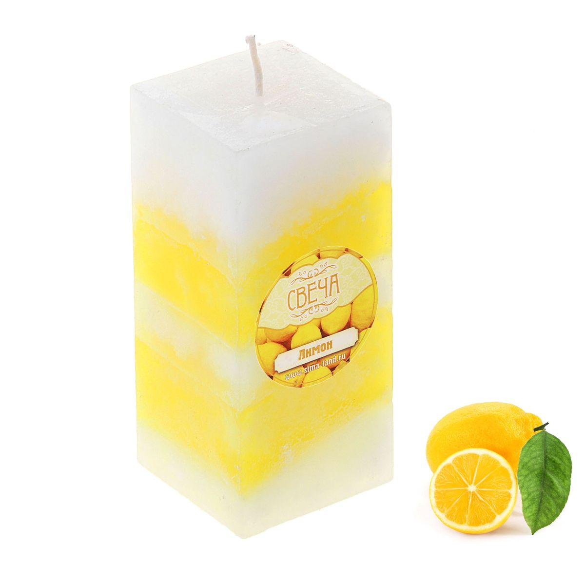 Свеча ароматизированная Sima-land Лимон, высота 10 см. 849633N11143-1003Свеча ароматизированная Sima-land Лимон выполнена из воска и оформлена в виде столбика. Свеча отличается ярким дизайном и сочным ароматом лимон, который понравится как женщинам, так и мужчинам. Создайте для себя и своих близких не забываемую атмосферу праздника и уюта в доме. Свеча будет радовать свежим ароматом и раскрасит серые будни яркими красками.