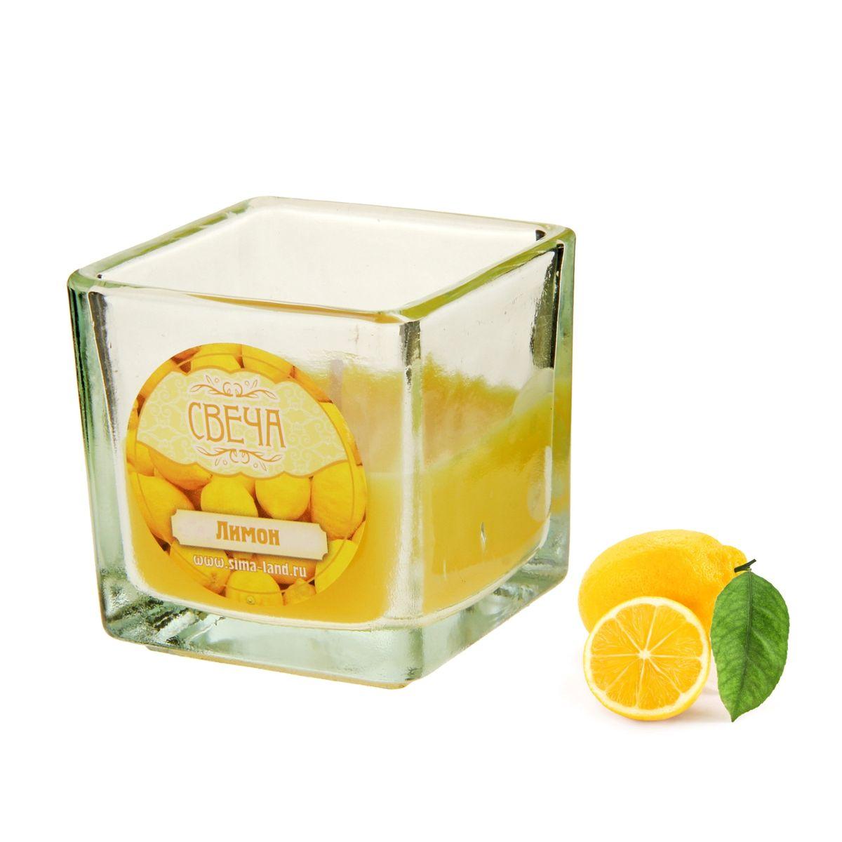 Свеча ароматизированная Sima-land Лимон, высота 5 см842470Ароматизированная свеча Sima-land Лимон изготовлена из воска и расположена в стеклянном стакане. Изделие отличается оригинальным дизайном и приятным ароматом. Такая свеча может стать отличным подарком или создаст незабываемую атмосферу праздника в вашем доме.