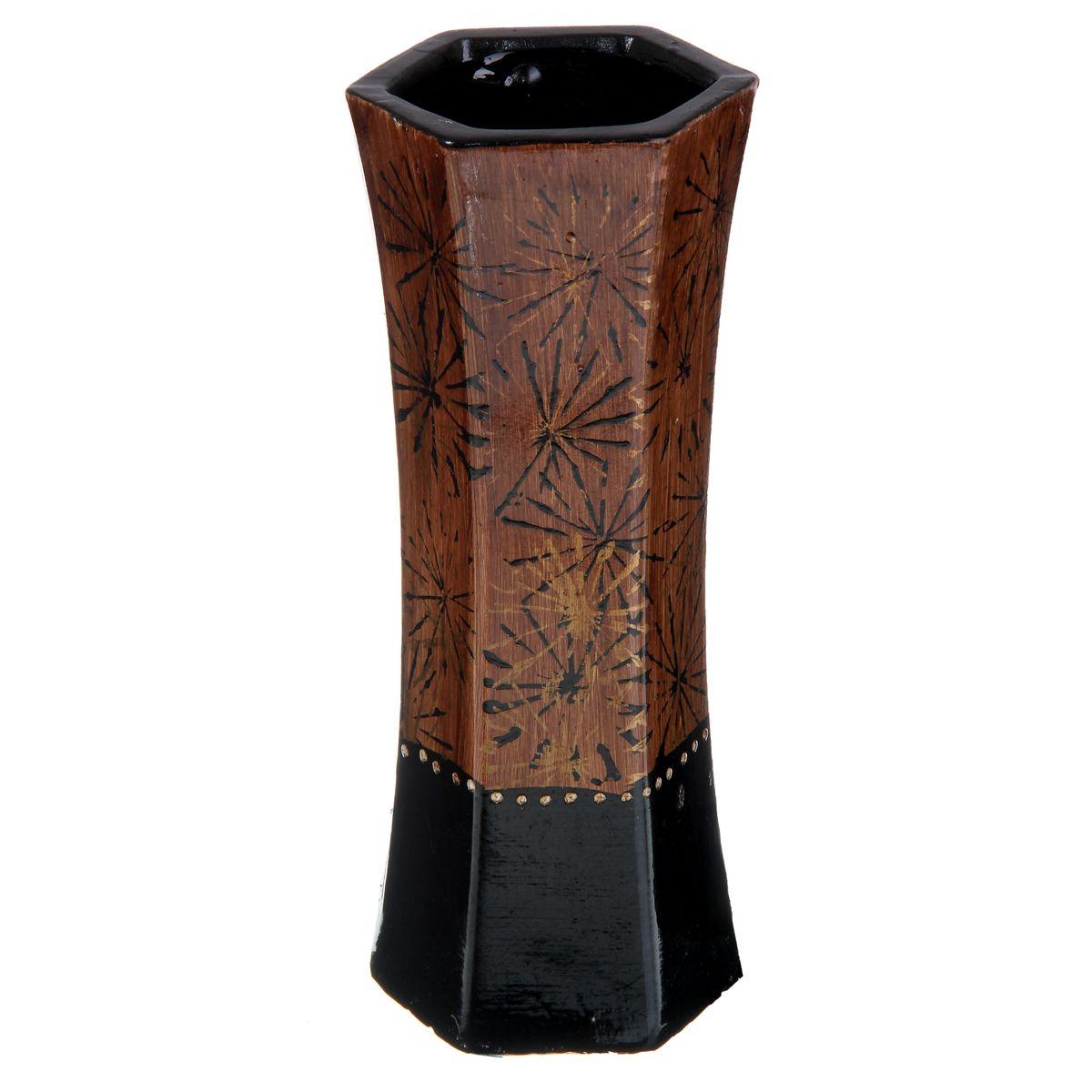Ваза Sima-land Одуванчик, высота 24,5 смFS-91909Элегантная ваза Sima-land Одуванчик, изготовленная из высококачественной керамики, оформлена в благородных древесных оттенках с ярким рисунком. Интересная форма и необычное оформление сделают эту вазу замечательным украшением интерьера. Она предназначена как для живых, так и для искусственных цветов. Любое помещение выглядит незавершенным без правильно расположенных предметов интерьера. Они помогают создать уют, расставить акценты, подчеркнуть достоинства или скрыть недостатки.