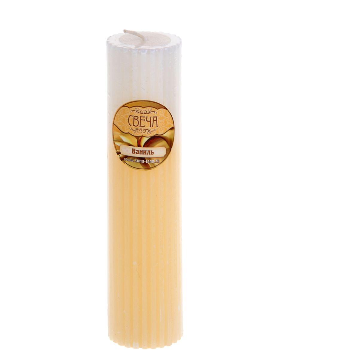 Свеча ароматизированная Sima-land Ваниль, высота 15 смFS-91909Свеча Sima-land Ваниль выполнена из воска и оформлена резным рельефом. Свеча порадует ярким дизайном и ароматным запахом ванили, который понравится как женщинам, так и мужчинам. Создайте для себя и своих близких незабываемую атмосферу праздника в доме. Ароматическая свеча Sima-land Ваниль раскрасит серые будни яркими красками.