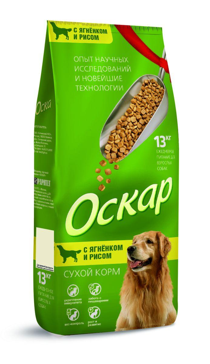 Корм сухой для собак Оскар, с ягненком и рисом, 13 кг5231Сухой корм Оскар является вкусным и полезным питанием для собак активных пород. Благодаря специально подобранным компонентам, корм Оскар: - укрепляет и поддерживает иммунную систему, - обеспечивает правильное пищеварение,- способствует росту здоровой, густой и блестящей шерсти,- укрепляет костную систему и суставы,- помогает поддерживать оптимальный вес собаки,- уменьшает образование зубного камня. Корм Оскар изготавливается из натуральных продуктов высшего качества, не содержит красителей и вкусовых добавок, сочетает в себе все необходимые для здоровья и нормального развития вашего любимца витамины и минеральные вещества.Характеристики:Состав:мясо, мясные субпродукты, злаки (рис), мясокостная мука, животные и растительные белки, минеральные вещества, жиры и масла, овощи, витамины и микроэлементы. Пищевая ценность:протеин 27%, жир 12%, влажность 10%, зола 7%, клетчатка 5%, витамин А 5000 МЕ/кг, витамин Д 500 МЕ/кг, витамин Е 50 мг/кг, фосфор 1,1%, кальций 1,5%. Энергетическая ценность:3700 ккал/кг. Товар сертифицирован.