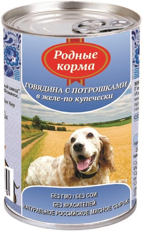 Консервы для собак Родные Корма, с говядиной и потрошками в желе по-купечески, 410г0120710Консервы для собак Родные Корма, с бараниной и потрошками в желе по-восточному, 410гКонсервы для собак Родные Корма - это полнорационный консервированный корм для собак всех пород в виде нежных мясных кусочков из говядины спотрошками в желе. Изготовлено из натурального российского сырья. Не содержит сои, ароматизаторов, искусственных красителей, ГМО.Состав: говядина, субпродукты, натуральная желирующая добавка, злаки (не более 2%), соль, вода.Пищевая ценность (100г): протеин (8,0г), жир (7,0г), углеводы (4,0г), зола (2,0 г),клетчатка (1,0г), влага до 80%.Энергетическая ценность: 111 кКал. Вес: 410 г.Нормы кормления/день: 25-35г на 1кг веса животного. Товар сертифицирован. Условия хранения: от 0 до 25