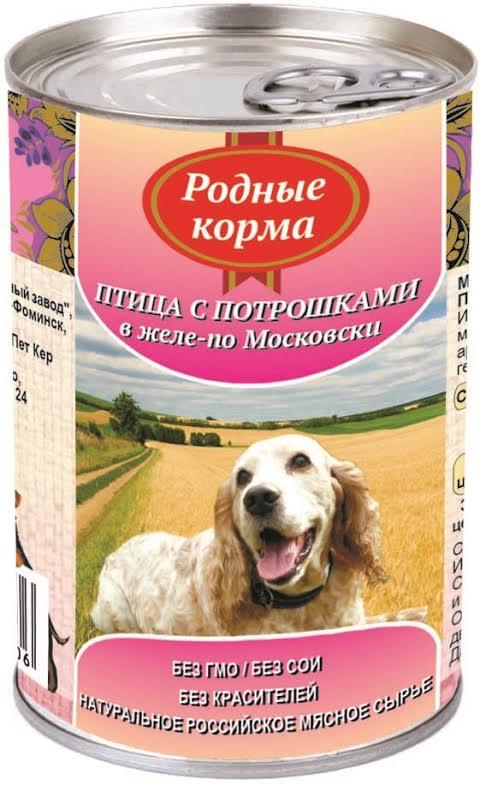 Консервы для собак Родные корма, птица с потрошками в желе по-московски, 410 г0120710Консервы для собак Родные корма изготовлены из натурального российского мясного сырья. Не содержат сои, ароматизаторов, искусственных красителей, ГМО. Состав: субпродукты, мясо птицы, натуральная желеобразующая добавка, злаки (не более 2%), соль, вода. Пищевая ценность (100 г): протеин 8 г, жир 7 г, углеводы 4 г, клетчатка 1 г, зола 2 г, влага 80%. Энергетическая ценность (на 100 г): 111 кКал. Товар сертифицирован.