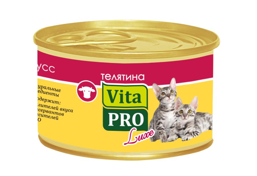Консервы для котят Vita Pro Luxe, с телятиной, мусс, 85 г0120710Консервы для котят Vita Pro Luxe - это высококачественный корм в виде сочного, нежного мусса из натурального мяса. Не содержит ГМО, усилителей вкуса, сои, ароматизаторов и красителей. Состав: мясо и мясные продукты (телятина минимум 14%), минеральные вещества, сахар (декстроза). Анализ состава: белок 9%, сырые масла и жиры 6%, сырая зола 3%, сырая клетчатка 0,1%, влажность 77%. Энергетическая ценность: 100 ккал/100 г. Добавки на 1 кг: витамин А 1100 МЕ, D3 140 МЕ, Е 10 мг; сульфата меди пентагидрат 4,4 мг (Cu 1,1 мг), таурин 490 мг, камедь кассии 3000 мг. Товар сертифицирован.