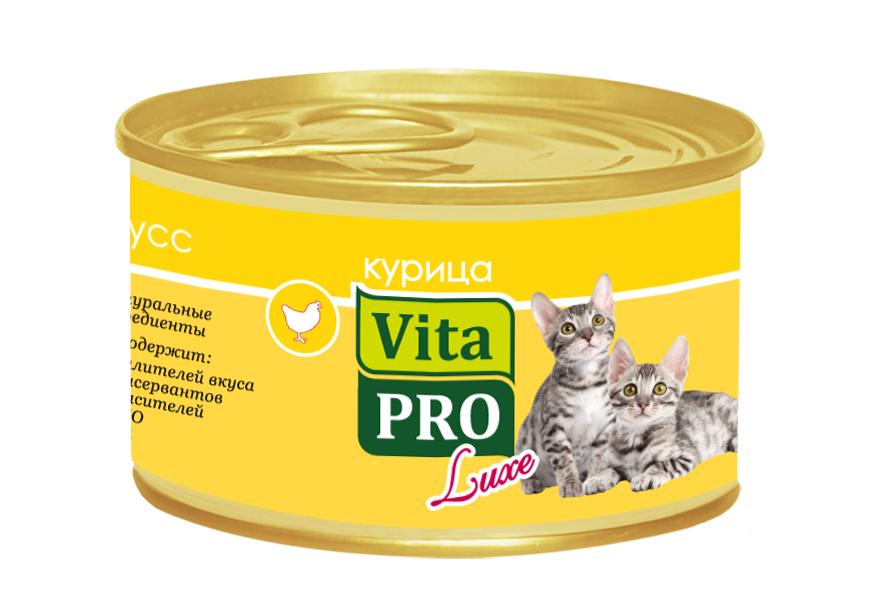 Консервы для котят Vita Pro Luxe, с курицей, мусс, 85 г0120710Консервы для котят Vita Pro Luxe - это высококачественный корм в виде сочного, нежного мусса из натурального мяса. Не содержит ГМО, усилителей вкуса, сои, ароматизаторов и красителей. Состав: мясо и мясные продукты (курица минимум 14%), минеральные вещества, сахар (декстроза). Анализ состава: белок 9%, сырые масла и жиры 6%, сырая зола 3%, сырая клетчатка 0,1%, влажность 77%. Энергетическая ценность: 100 ккал/100 г. Добавки на 1 кг: витамин А 1100 МЕ, D3 140 МЕ, Е 10 мг; сульфата меди пентагидрат 4,4 мг (Cu 1,1 мг), таурин 490 мг, камедь кассии 3000 мг. Товар сертифицирован.