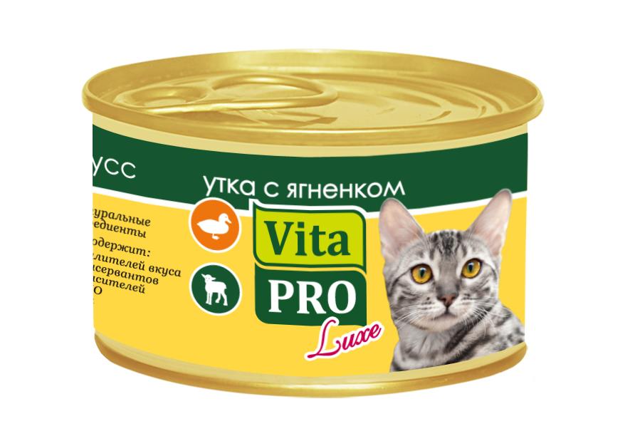 Консервы Vita Pro Luxe для кошек от 1 года, с уткой и ягненком, мусс, 85 г0120710Консервы для взрослых кошек Vita Pro Luxe - это высококачественный корм в виде сочного, нежного мусса из натурального мяса. Не содержит ГМО, усилителей вкуса, сои, ароматизаторов и красителей. Состав: мясо и мясные продукты (утка минимум 14%, ягненок минимум 4%), минеральные вещества, сахар (декстроза). Анализ состава: белок 9%, сырые масла и жиры 6%, сырая зола 3%, сырая клетчатка 0,1%, влажность 81%. Энергетическая ценность: 86 ккал/100 г. Добавки на 1 кг: витамин А 1.100 МЕ, D3 140 МЕ, Е 10 мг; сульфата меди пентагидрат 4,4 мг (Cu 1,1 мг), таурин 490 мг, камедь кассии 3000 мг. Товар сертифицирован.