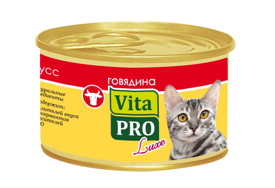 Консервы Vita Pro Luxe для кошек от 1 года, с говядиной, мусс, 85 г0120710Консервы для взрослых кошек Vita Pro Luxe - это высококачественный корм в виде сочного, нежного мусса из натурального мяса. Не содержит ГМО, усилителей вкуса, сои, ароматизаторов и красителей. Состав: мясо и мясные продукты (говядина минимум 14%), минеральные вещества, сахар (декстроза). Анализ состава: белок 9%, сырые масла и жиры 6%, сырая зола 3%, сырая клетчатка 0,1%, влажность 81%. Энергетическая ценность: 86 ккал/100 г. Добавки на 1 кг: витамин А 1.100 МЕ, D3 140 МЕ, Е 10 мг; сульфата меди пентагидрат 4,4 мг (Cu 1,1 мг), таурин 490 мг, камедь кассии 3000 мг. Товар сертифицирован.