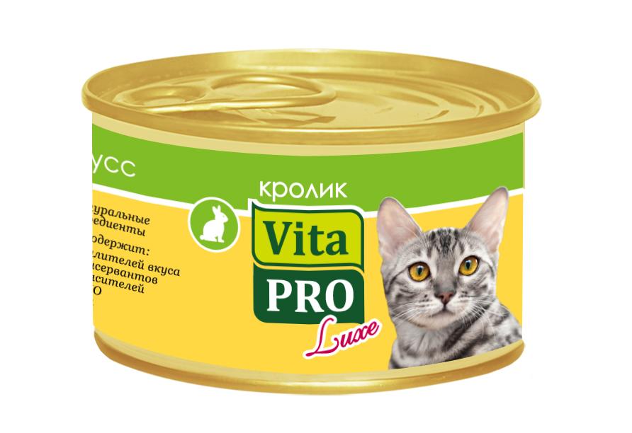 Консервы Vita Pro Luxe для кошек от 1 года, с кроликом, мусс, 85 г3086Консервы для взрослых кошек Vita Pro Luxe - это высококачественный корм в виде сочного, нежного мусса из натуральных ингредиентов. Не содержит ГМО, усилителей вкуса, сои, ароматизаторов и красителей. Состав: мясо и мясные продукты (кролик минимум 14%), минеральные вещества, сахар (декстроза). Анализ состава: белок 9%, сырые масла и жиры 6%, сырая зола 3%, сырая клетчатка 0,1%, влажность 81%. Энергетическая ценность: 86 ккал/100 г. Добавки на 1 кг: витамин А 1100 МЕ, D3 140 МЕ, Е 10 мг; сульфата меди пентагидрат 4,4 мг (Cu 1,1 мг), таурин 490 мг, камедь кассии 3000 мг. Товар сертифицирован.