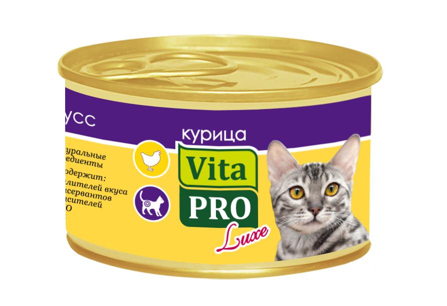 Консервы Vita Pro Luxe для стерилизованных кошек от 1 года, с курицей, мусс, 85 г0120710Консервы Gemon Cat Sterilised, для стерилизованных кошек.Важно, чтобы животное всегда имело доступ к чистой, свежей воде. Взрослой кошке необходимо 250 г продукта в день, суточную норму разделить на 2-3 приема пищи.Подавать корм комнатной температуры или подогретый. Состав: сырой белок 8,0%, сырые масла и жиры 6,0%, сырая клетчатка 0,5%, сырая зола 2,0%, магний 0,05%, влажность 80%. Витамины и добавки/кг: витамин А 2000 МЕ, витамин D3 200 МЕ, витамин Е (альфа-токоферол ацетат) 5 мг, таурин 500 мг. Мясо и мясные субпродукты 45% (кролика 5%), злаки, яйца, минеральные вещества. Технологические добавки: загустители и желеобразующие компоненты. Товар сертифицирован.