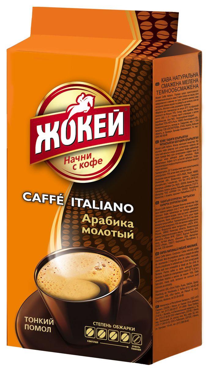 Жокей Caffe Italiano кофе молотый, 500 г0602-8-ХРКМолотый кофе Жокей Caffe Italiano - это особый вкус итальянской традиции. Кофе представляет собой особо сочетание сортов Центрально-американского кофе темной обжарки, придающего терпкость, и эфиопского кофе, привносящий сладость.