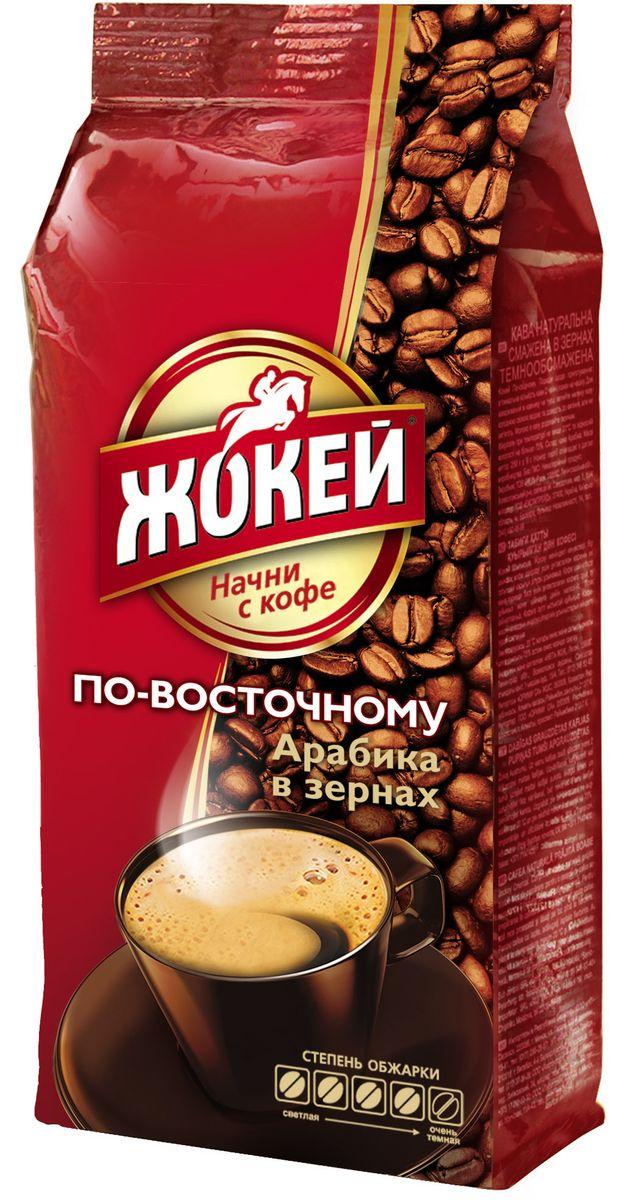 Жокей По-восточному кофе в зернах, 500 г0120710Кофе в зернах Жокей По-восточному - уникальный бленд, составленный из сортов Арабики Центральной Америки и Африки. Этот кофе обладает сложным, богатым вкусом.