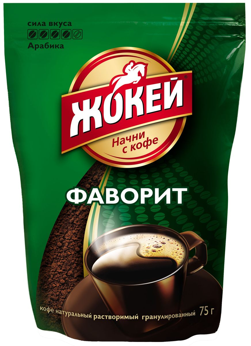 Жокей Фаворит кофе гранулированный растворимый, (м/у), 75 г0120710Гранулированный растворимый кофе Жокей Фаворит - пример гармоничного сочетания настоящей крепости, насыщенности и яркого аромата.