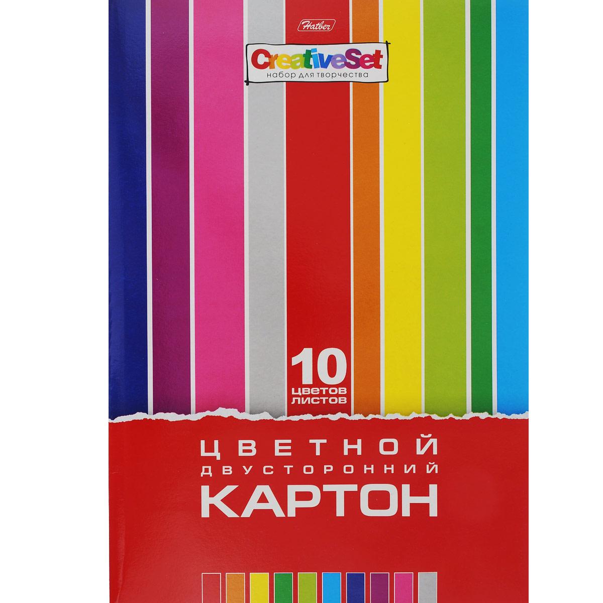 Картон цветной Hatber Creative Set , двухсторонний, 10 цв, формат А472523WDКартон цветной Hatber Creative Set , двухсторонний, позволит создавать всевозможные аппликации и поделки. Набор включает 10 листов одностороннего цветного картона формата А4. Цвета: коричневый, синий, серебристый, зеленый, красный, оранжевый, голубой, серовато-оливковый, желтый, черный. Создание поделок из цветного картона позволяет ребенку развивать творческие способности, кроме того, это увлекательный досуг.