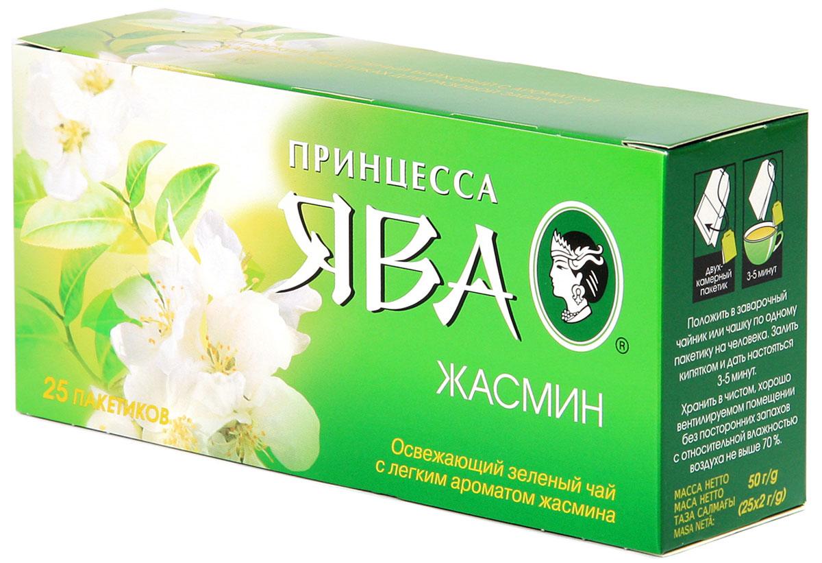 Принцесса Ява Жасмин зеленый ароматизированный чай в пакетиках, 25 шт0120710Ароматизированный зеленый чай в пакетиках Принцесса Ява Жасмин - это изысканная смесь китайского среднелистового чая и лепестков жасмина. Чай отличается тонким вкусом и нежным ароматом жасмина, который стимулирует функции головного мозга, а также оказывает освежающее воздействие.