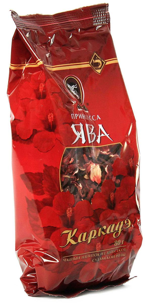 Принцесса Ява Каркадэ цветочный листовой чай, 80 г0278-18Цветочный листовой чай Принцесса Ява Каркадэ не только очень богат витаминами, он еще и прекрасно освежает. Лепестки суданской розы (гибискус) при заваривании дают напиток ярко красного цвета.