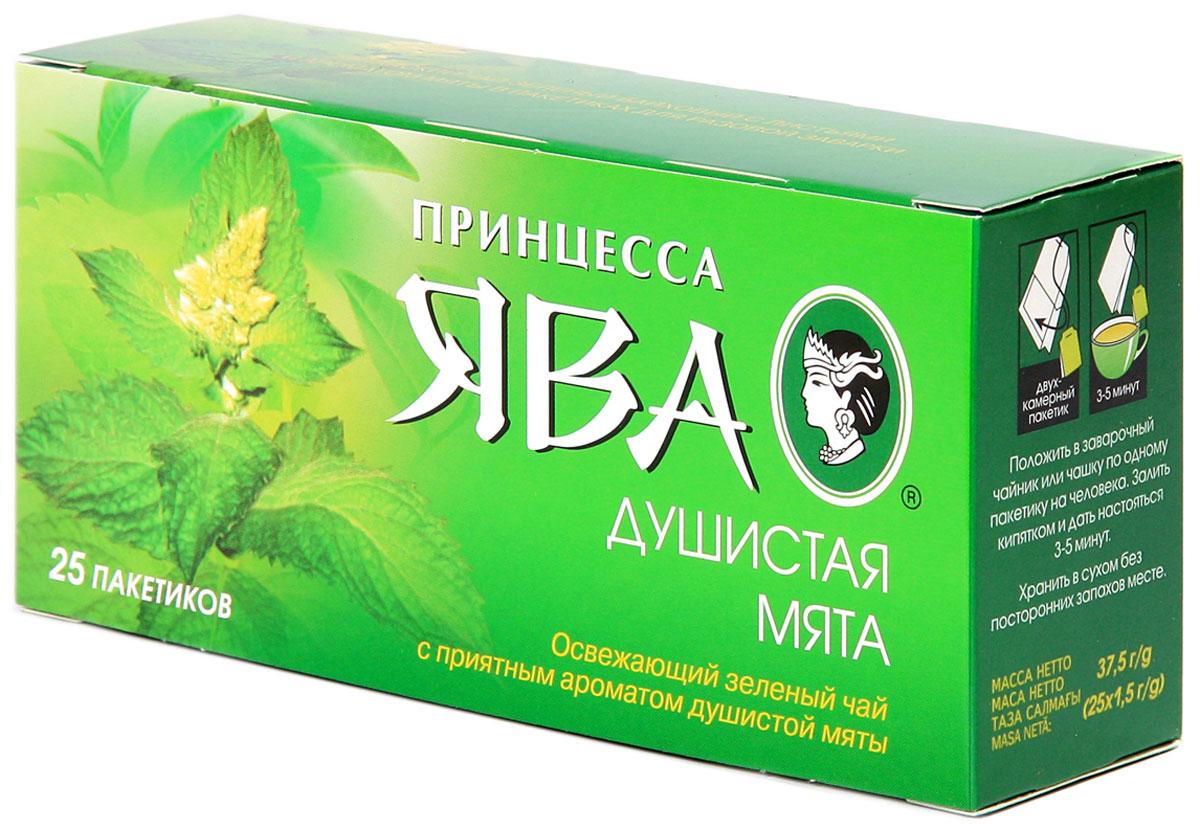 Принцесса Ява Душистая Мята зеленый чай в пакетиках, 25 шт0288-84Зеленый чай в пакетиках Принцесса Ява Душистая Мята подарит вам свежий вкус и приятную легкую горчинку китайского чая.