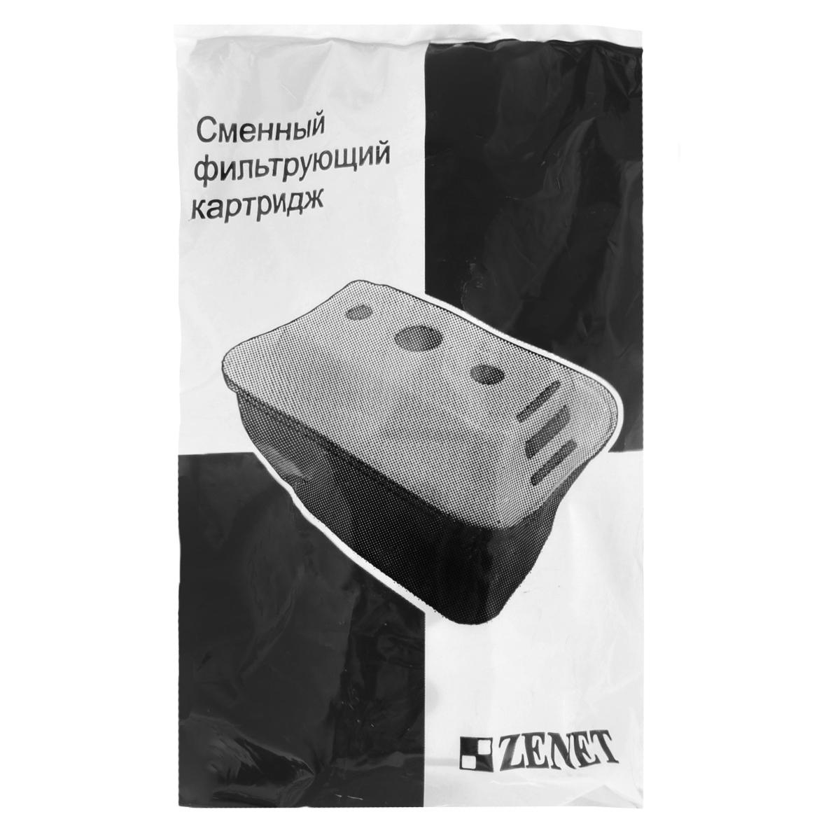 Картридж для фильтра-кувшина Zenet, сменный4630003364517Сменный картридж для кувшина Zenet, изготовлен из уникальных сорбционных материалов марки Zenet и задерживает вредные добавки и химические соединения, удаляет хлор, фенол, тяжелые металлы, пестициды. В состав картриджа входит кокосовый активированный уголь высшей очистки, который используется для очистки питьевой воды, удаления хлора и остаточных окислителей. Для фильтрации воды поместите картридж-фильтр в фильтр-кувшин и профильтруйте воду не менее двух раз, сливая воду в раковину.Ресурс картриджа: 300 литров.