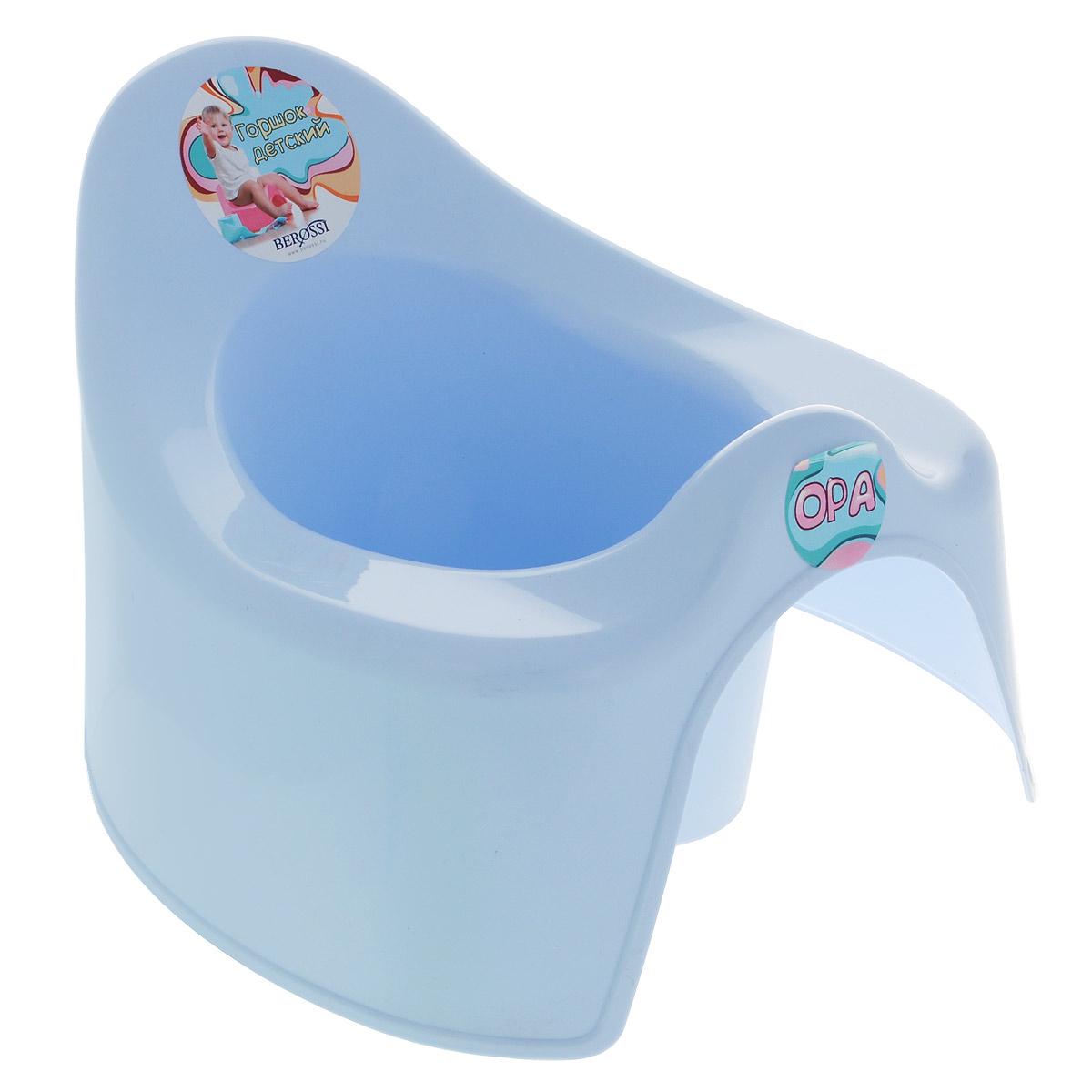 Горшок детский Berossi  Opa , цвет: светло-голубой -  Горшки и адаптеры для унитаза