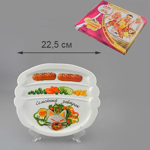 Тарелка для завтрака LarangE Семейный завтрак у кошки, 22,5 x 19,4 x 2,2 смVT-1520(SR)Тарелка для завтрака LarangE изготовлена из высококачественной керамики. Изделие украшено ярким изображением. Тарелка имеет три отделения: 2 маленьких отделения для сосисок и одно большое отделение для яичницы или другого блюда. Можно использовать в СВЧ печах, духовом шкафу и холодильнике. Не применять абразивные чистящие вещества.