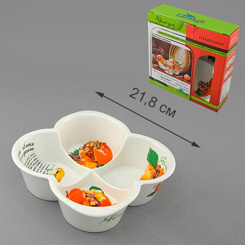 Форма для запекания LarangE Яблоки с изюмом и орехами, 21,8 х 20,3 х 4,8 смТ011Форма для запекания LarangE Яблоки с изюмом и орехами изготовлена из жаропрочной керамики, покрытой глазурью. Керамическая посуда обладает уникальными свойствами. Она обеспечивает быстрый нагрев и долгое сохранение температуры. Эти качества позволяют придать особый аромат продуктам, сохранить витамины и микроэлементы, которые часто разрушаются при нагревании. Кроме этого, керамическая посуда не выделяет химических примесей в процессе приготовления, что, безусловно, положительно скажется на вашем здоровье и самочувствии. Предназначена для запекания яблок и многого другого. В комплект входит брошюра с рецептами.Подходит для использования в микроволновой печи и духовке. Подходит для хранения продуктов в холодильнике и морозильной камере.