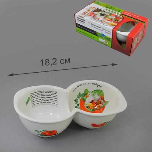 Форма для запекания LarangE Запеченные помидоры, 18,2 x 10 x 5,8 см68/5/4Форма для запекания LarangE выполнена из высококачественного фарфора, порадует вас изящным дизайном и практичностью. Стенки формы декорированы надписью Запеченные помидоры и изображением этого блюда. Кроме того, для упрощения процесса приготовления на стенках написан рецепт блюда и изображены необходимые продукты. Такая посуда украсит ваш праздничный или обеденный стол, а оригинальное исполнение понравится любой хозяйке.Размер формы: 18,2 x 10 x 5,8 см.