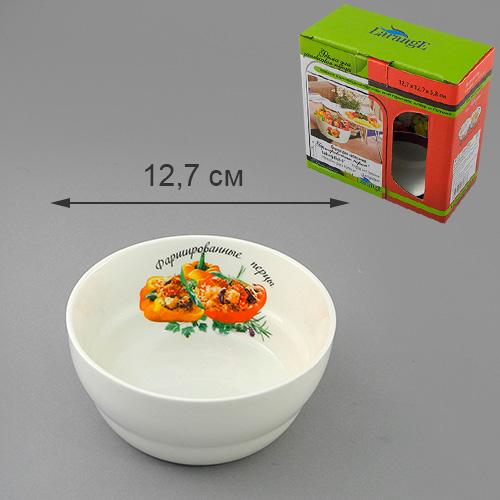 Форма для запекания фаршированные перцы 12,7*12,7*5,8 см цв.уп.FS-91909Форма для запекания фаршированные перцы. Допускается использование в микроволновой печи, в холодильнике. Размер: 12,7 х 12,7 х 5,8 см.