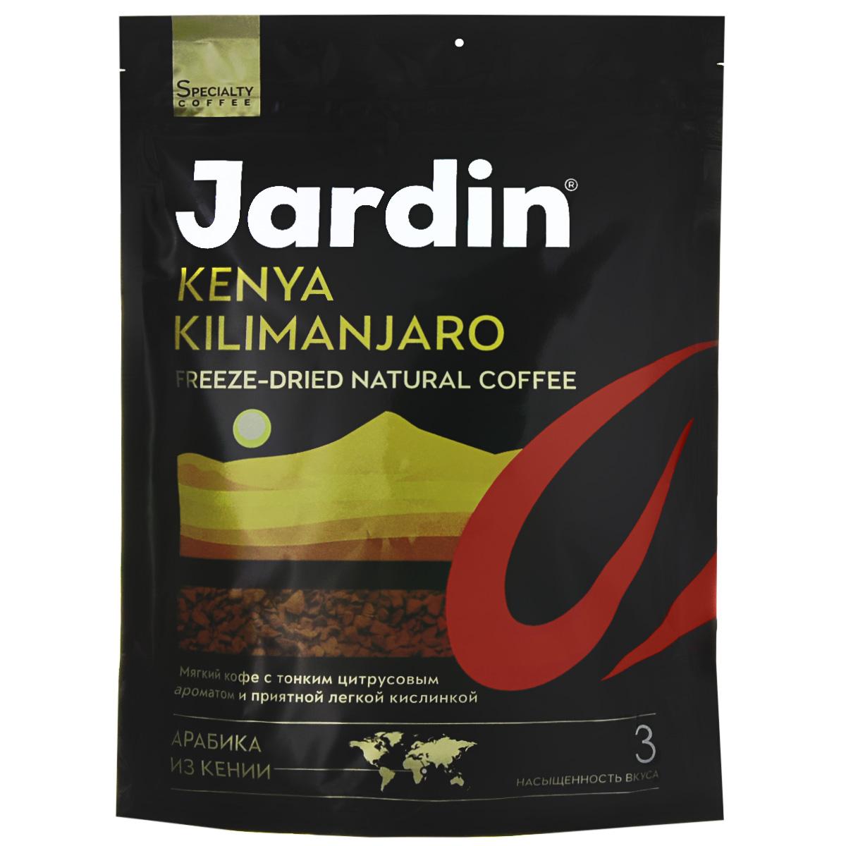 Jardin Kenya Kilimanjaro кофе растворимый, 75 г (м/у)0120710Растворимый кофе Jardin Kenya Kilimanjaro обладает тонким цитрусовым ароматом и сладким ягодным послевкусием. Это один из самых интересных видов Арабики, произрастающей в Кении.