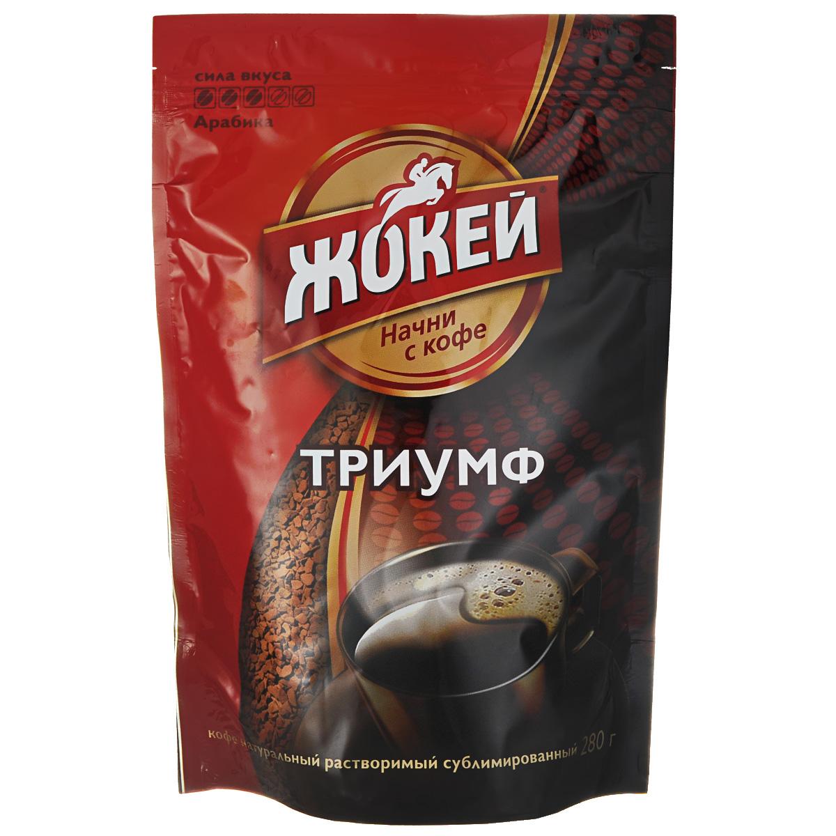 Жокей Триумф кофе растворимый, 280 г (м/у)0120710Растворимый кофе Жокей Триумф обладает мягким, нежным вкусом с тонким, благородным ароматом.