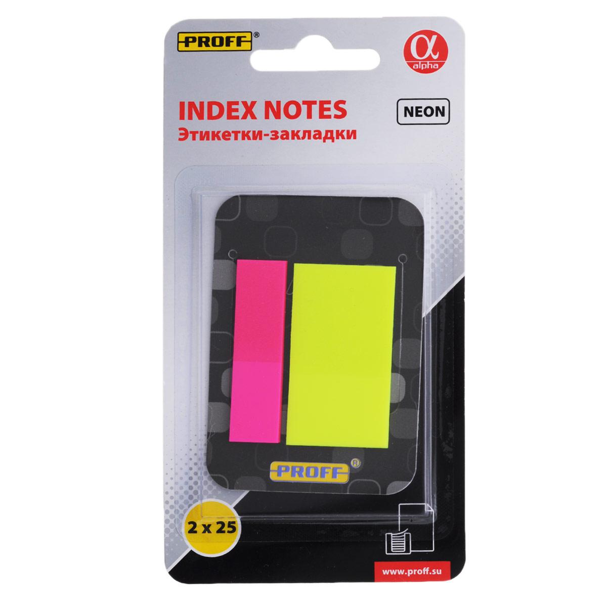 Этикетки-закладки самоклеящиеся Proff Alpha. Neon, с клипом, цвет: розовый, желтый, 2 х 25 шт62008Этикетки-закладки Proff Alpha. Neon очень удобно использовать в качестве закладок в книгах, тетрадях, документах. Оснащены клеевым краем, при отклеивании не оставляют следов. Удобный клип позволяет закрепить этикетки там, где вам удобно будет ими пользоваться.В наборе 2 блока ярких неоновых цветов по 25 этикеток-закладок в каждом.