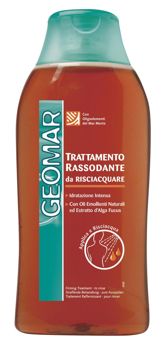 Geomar Масло для душа укрепляющее 300 мл.8858816752079На основе натуральных смягчающих масел и укрепляющего экстракта морской водоросли обеспечивает коже питание, увлажнение и мягкость.