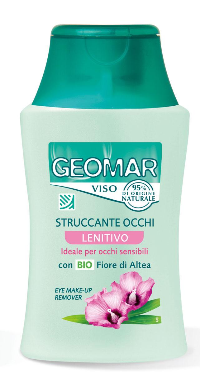 Geomar Средство для снятия макияжа с глаз питательное 150 мл.FS-00897Предназначено для всех типов кожи, в том числе и для особо чувствительной. Средство обладает очищающим, успокаивающим и увлажняющим свойствами, благодаря содержанию в составе натурального цветка Алтеи и масла миндаля.