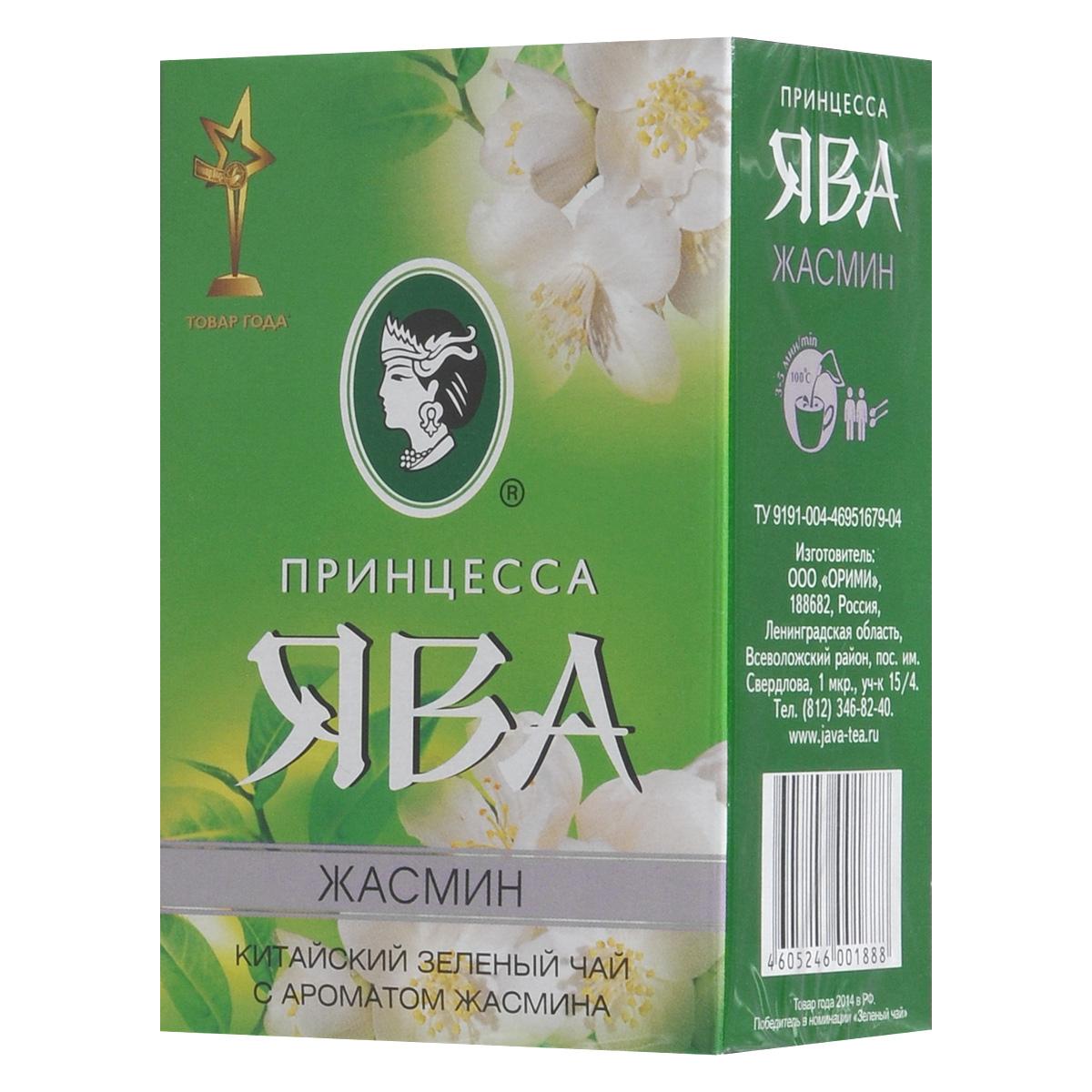 Принцесса Ява Жасмин зеленый ароматизированный чай листовой, 100 г0120710Ароматизированный листовой зеленый чай Принцесса Ява Жасмин - это изысканная смесь китайского среднелистового чая и лепестков жасмина. Чай отличается тонким вкусом и нежным ароматом жасмина, который стимулирует функции головного мозга, а также оказывает освежающее воздействие.