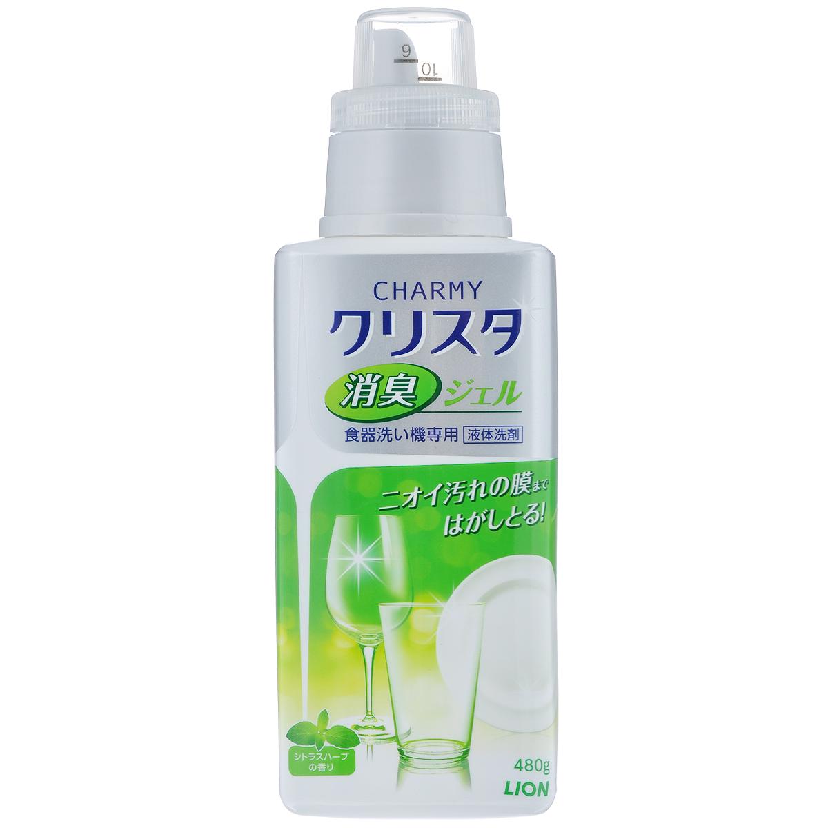 Гель для посудомоечных машин Lion Charmy, с ароматом цитруса, 480 мл130461Гель для посудомоечных машин Lion Charmy отлично справляется с жиром, даже пригоревшим. Придает блеск стеклянной посуде. Экстракт цитрусовых придает нежный аромат, нейтрализует неприятные запахи, которые обычно остаются после мытья посуды.Не используйте для лакированной и серебряной посуды, посуды с позолотой, посеребренной посуды, посуды с нанесенным на поверхность рисунком.Состав: поверхностно активные вещества (сульфат алкил эфир 46%, натриум сложный эфир, полиоксиэтилен, жирные кислоты, алканоламида, сульфат натрий алкиловой кислоты, оксидаминалкил), стабилизатор, связующее вещество. Товар сертифицирован.