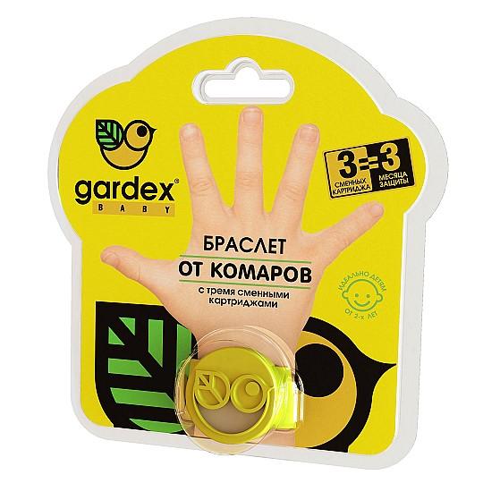 Браслет от комаров Gardex Baby, 3 сменных картриджа, цвет: желтый0147Удобный браслет Gardex Baby предназначен для защиты от нападения (уменьшения количества укусов) комаров при их низкой и средней численности. Содержит натуральные экстракты цитронеллы, лаванды, герани, мяты. Использование браслета на природе сокращает вероятность укусов насекомых. Репеллентный эффект 1 картриджа сохраняется до 3 недель при хранении в герметичной упаковке. Браслет рекомендуется носить не более 6 часов, использовать только на открытом воздухе и не более 2 штук одновременно. Не применять детям до 2 лет, беременным и кормящим женщинам, лицам с повышенной чувствительностью к резким запахам. Не допускать контакта средства с глазами, полостью рта и поврежденными участками кожи. В случае попадания - промыть водой. В сезон повышенной активности насекомых рекомендуем дополнительно использовать репеллентные средства Gardex для нанесения на кожу и одежду.Предназначен для детей старше 2-х лет. Состав картриджей: эфирные масла 30%: цитронеллы, лаванды, герани, мяты; термопластичная резина. Материал браслета: силикон, металл.Товар сертифицирован.