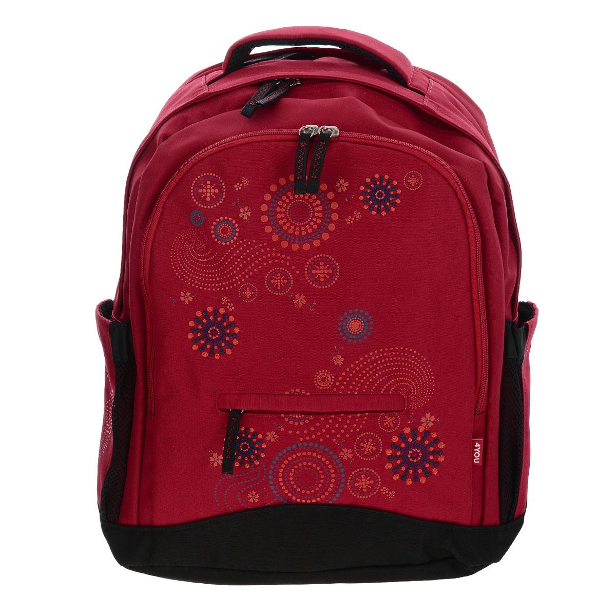 Школьный рюкзак 4you move геометрическое солнце купить в харькове рюкзак для рыбалки